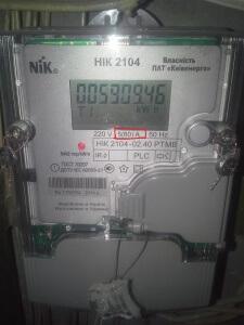 Красным маркером выделен максимально допустимый ток электрического счетчика