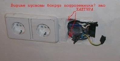 халтура мастера-электрика
